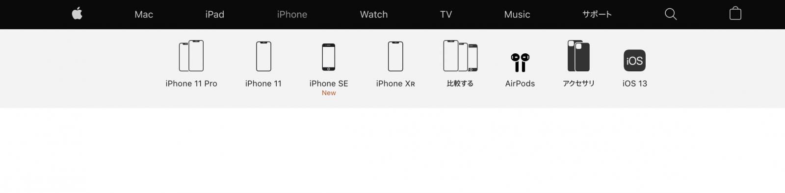 iPhone アクティべーションロック、公式サポートサイトを読んでもできない!