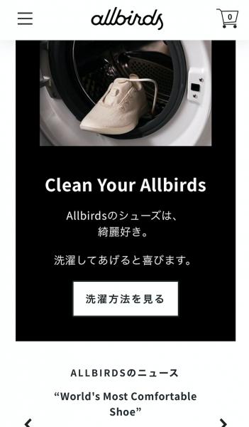 オールバーズ レディース 洗濯できる